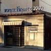 OSTELLI YOUTH HOSTEL FLORENCE 2000