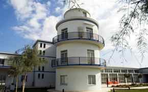 Residence Villaggio Solidago Calambrone