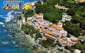 Albergo Hotel Baia del Sorriso Castiglioncello