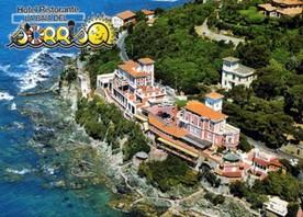 Hotel Hotel Baia del Sorriso